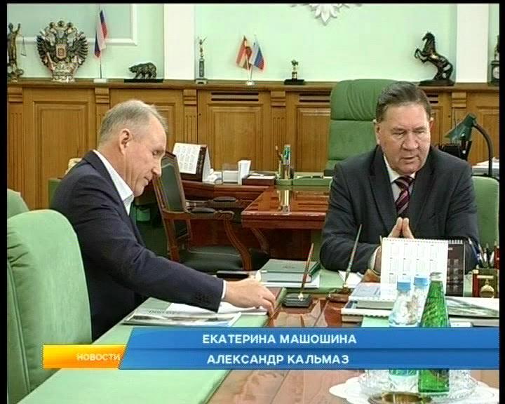 «Корпорации «ГРИНН» итоги года