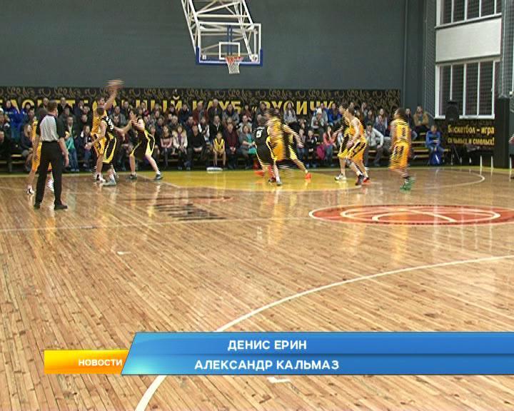 Баскетбольный клуб «Русичи»