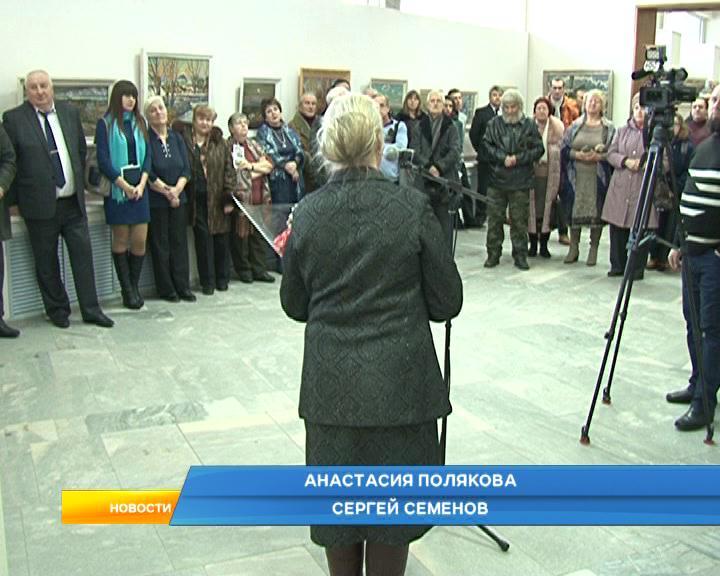 Выставка картин Александра Михеева