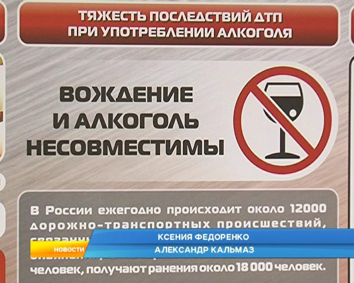 Пьяных водителей не стало меньше