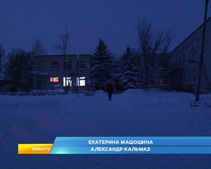Детский сад без электричества