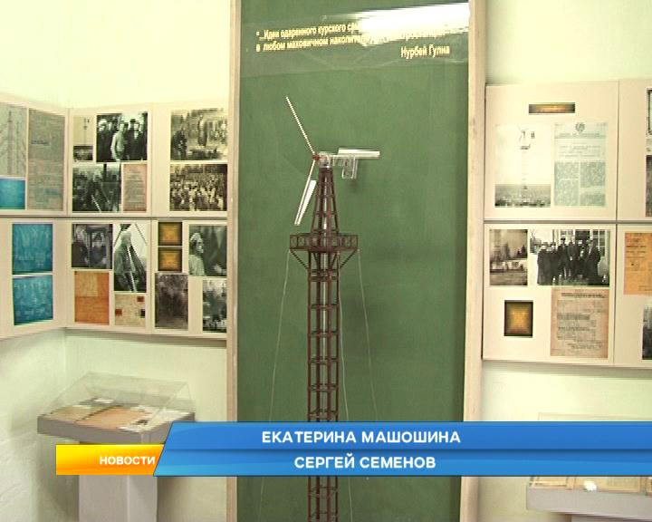 85-лет ветроэлектростанции