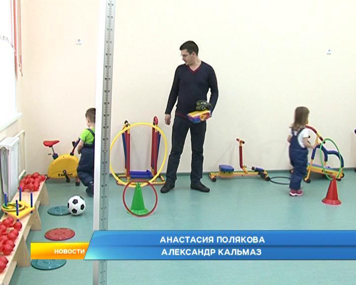 Детский сад на Клыкова