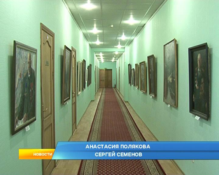 Выставка «Защитники Отечества»