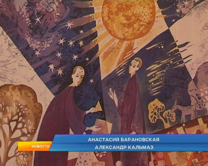 25 лет Курской духовной семинарии