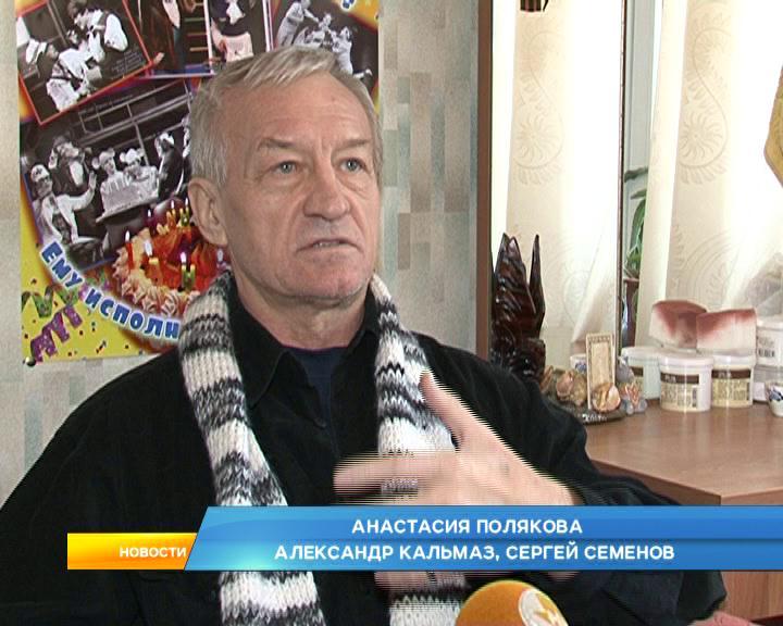 Юбилей Валерия Егорова