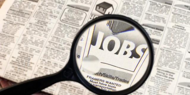 Безработица меньше процента