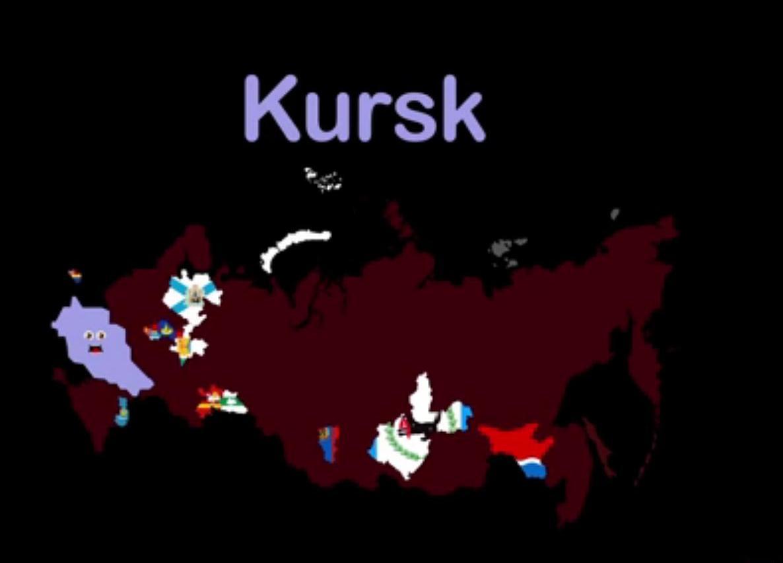 О Курске рассказали в американском мультике