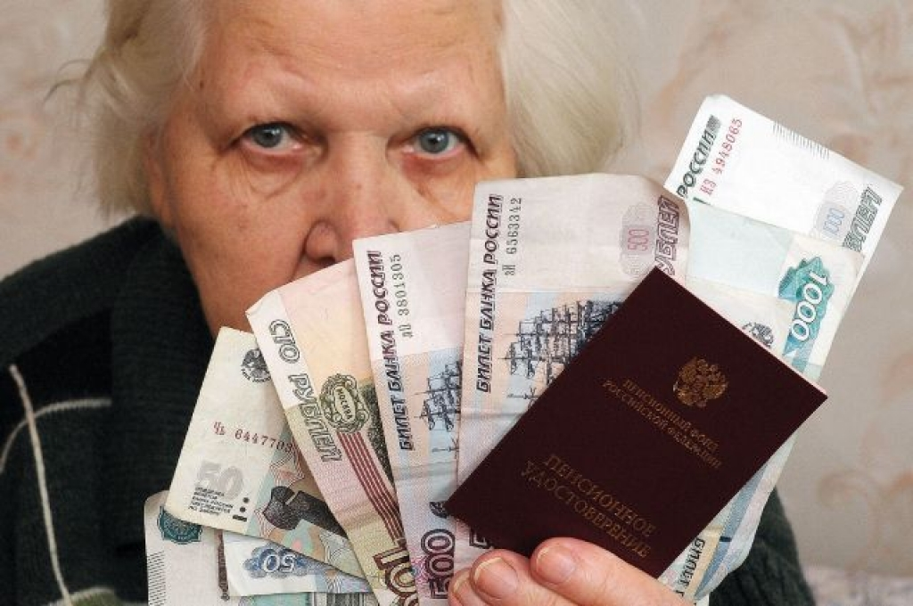 Курские пенсионеры получат по 5000 рублей