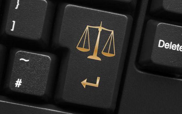 Электронный суд
