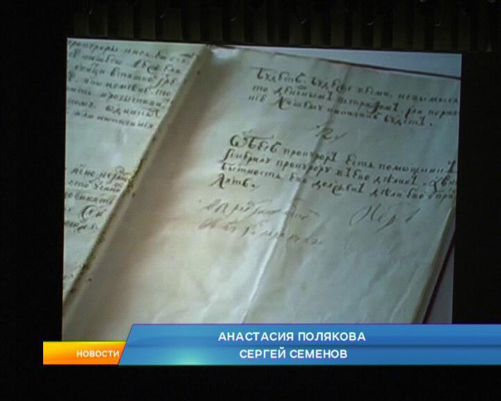 295 лет со дня основания прокуратуры