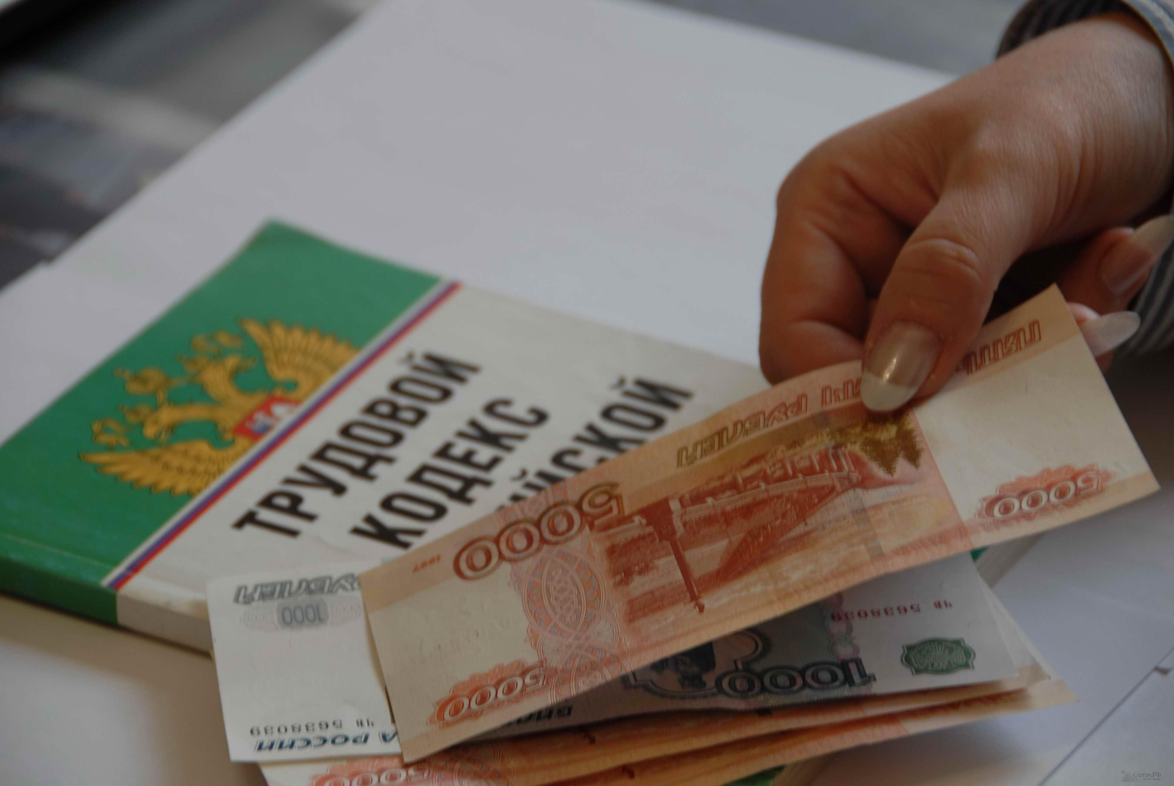 В Мантуровском районе работникам фирмы не выплатили почти миллион рублей