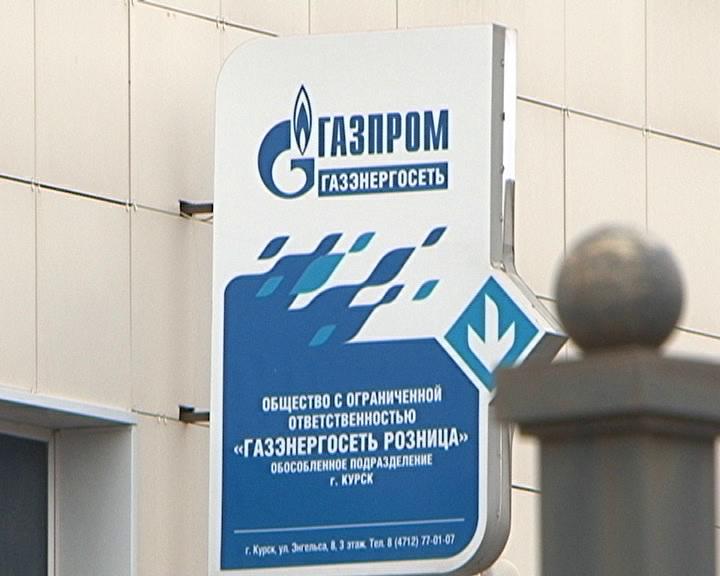 Жители Курской области возмущены возможным подорожанием газа