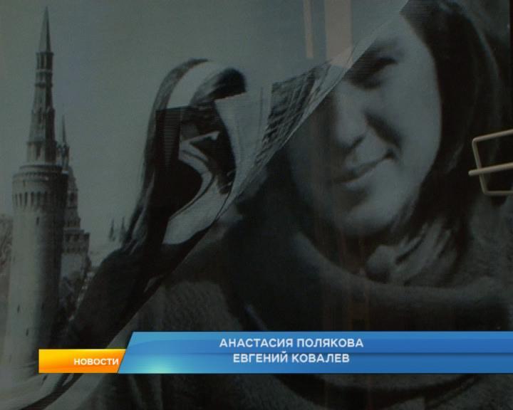 В Курске прошел вечер памяти, посвященный журналисту Тамаре Гриве