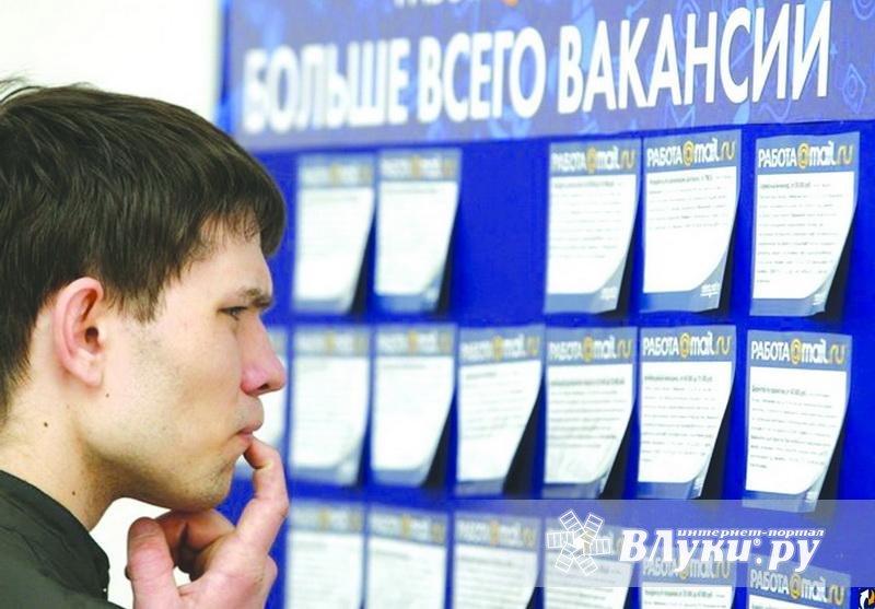 В Курске трудоустраивают молодежь