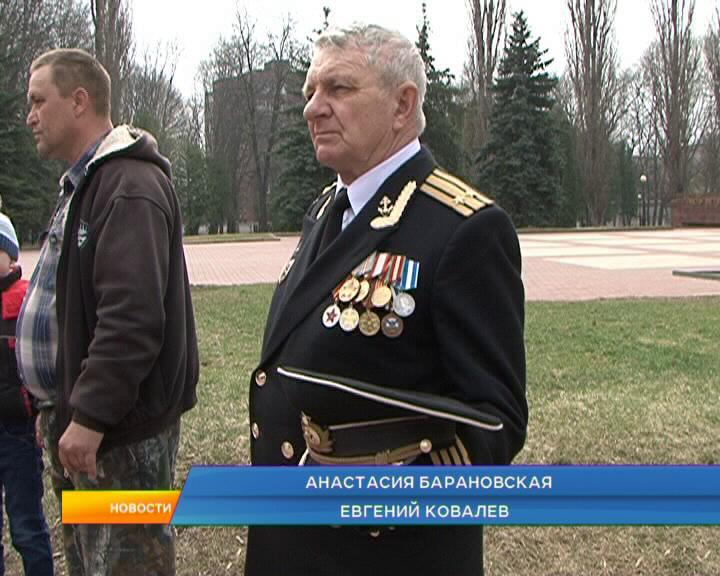 Куряне почтили память погибших подводников