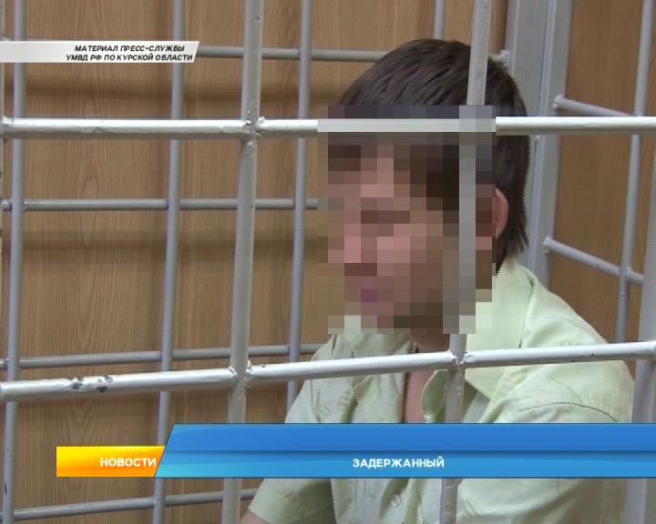 В Курской области ходили фальшивые купюры