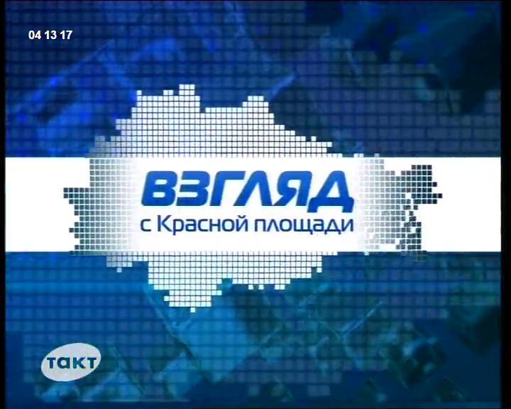 Александр Михайлов: Соотношение сил в мире изменилось и не в нашу пользу. Прямой эфир с губернатором Курской области.