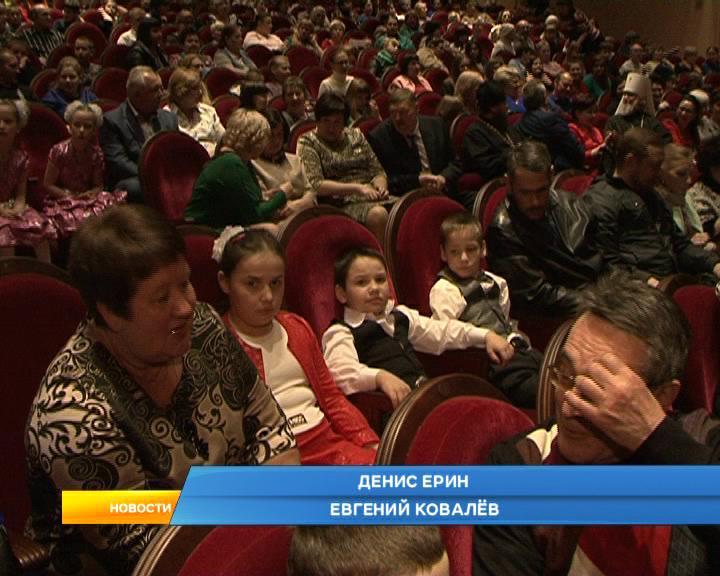 Митрополит Курский и Рыльский Герман поблагодарил многодетные семьи региона за воспитание детей-сирот