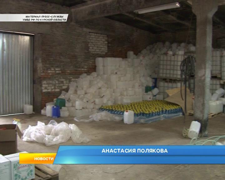 В Курском районе вновь накрыли цех подпольного алкоголя