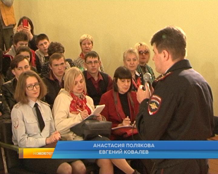 Курские полицейские рассказали подросткам о вреде наркотиков