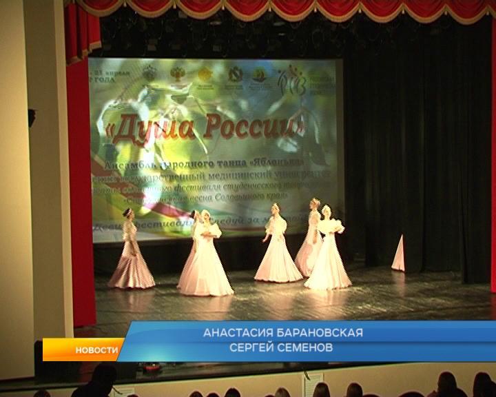 В Курске завершился фестиваль Студенческая весна соловьиного края.