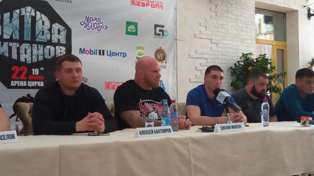 На пресс-конференции в Курске Джефф Монсон признался в любви к России