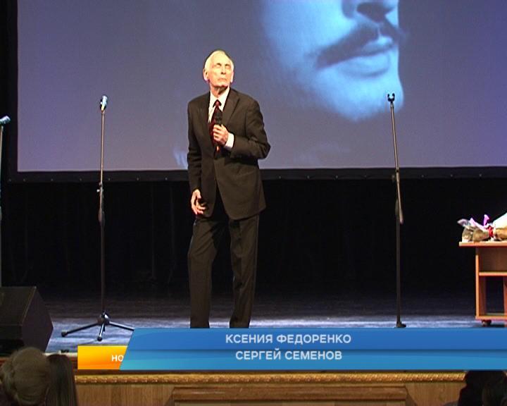 В Курске выступил народный артист СССР Василий Лановой