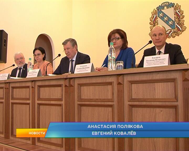 В Администрации Курска рассказали, кто будет управлять городом, если глава уйдет в отставку