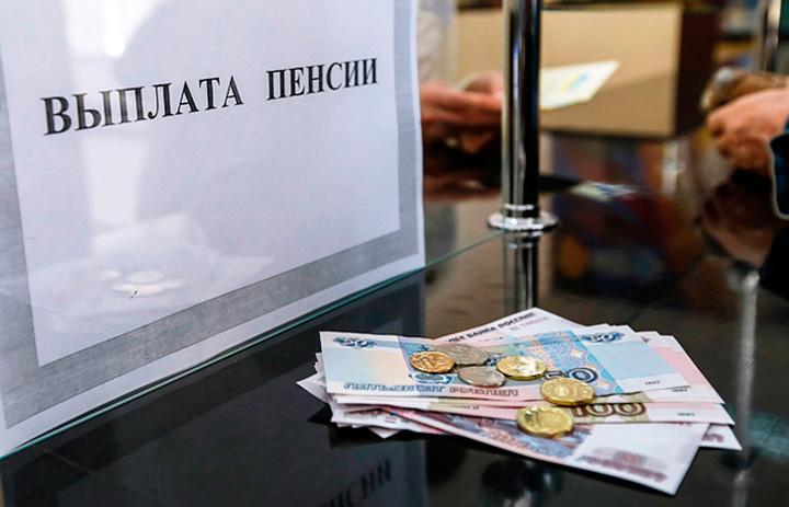 Курянка получила более миллиона рублей чужой пенсии