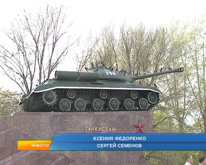 ВИДЕО: Курские приставы помыли танк