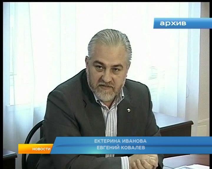 В Курске бывшего общественного деятеля приговорили к заключению