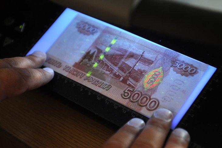 По Курской области «гуляют» фальшивые купюры
