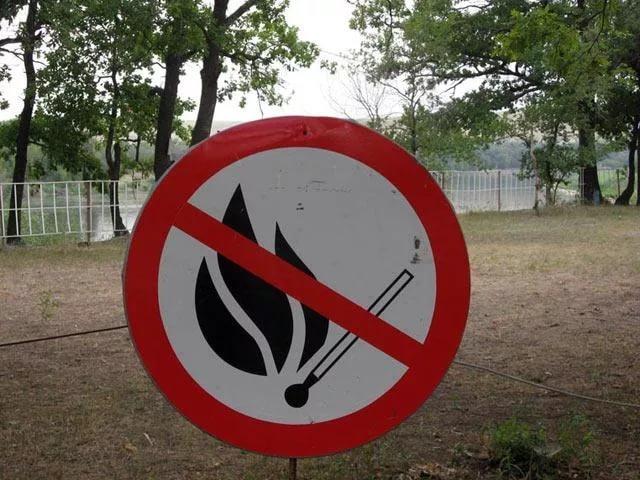 Курянам запретили разводить костры