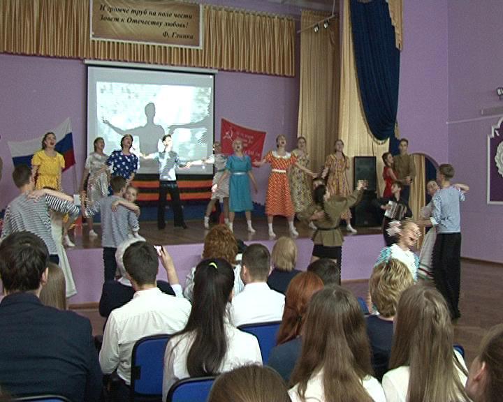 В Курском лицее готовятся к празднованию 9 мая