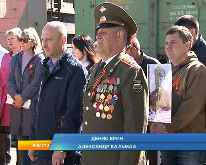 В Курске вспоминают весну 43-ого