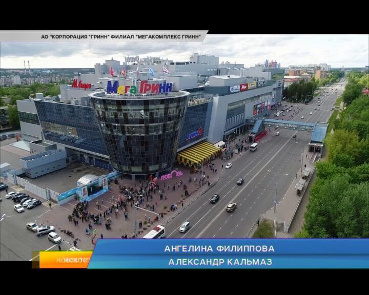 Жители Курска и гости региона отпраздновали День Победы вместе с ТРК МегаГРИНН