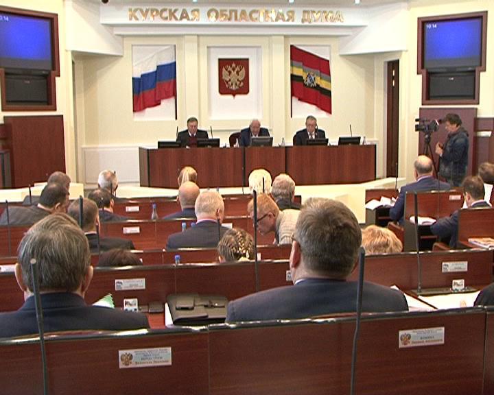 Курская область получила дополнительные 7 миллиардов рублей