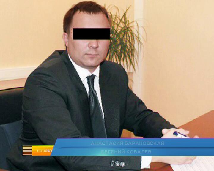 Один из самых востребованных юристов города находится в СИЗО и подозревается в изнасиловании