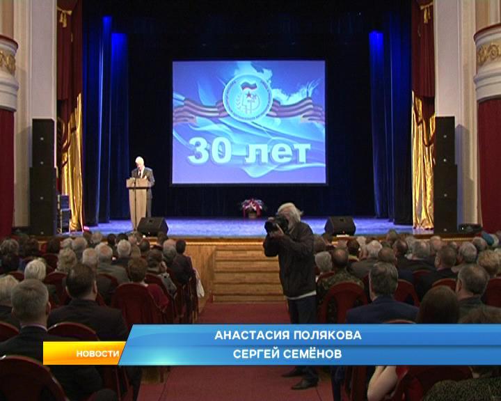 В марте 1987 года в Курске было создано региональное отделение ветеранов войны и труда