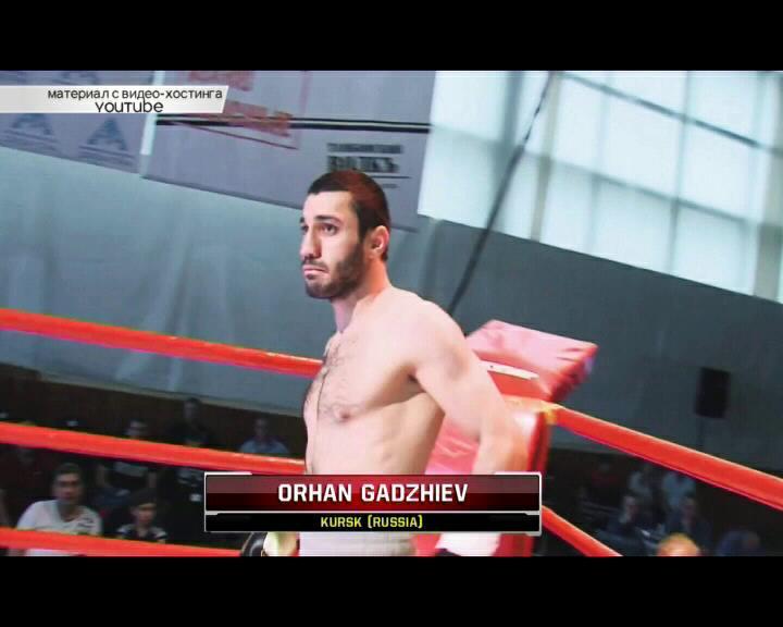 Курский боксер покорил профессиональный ринг