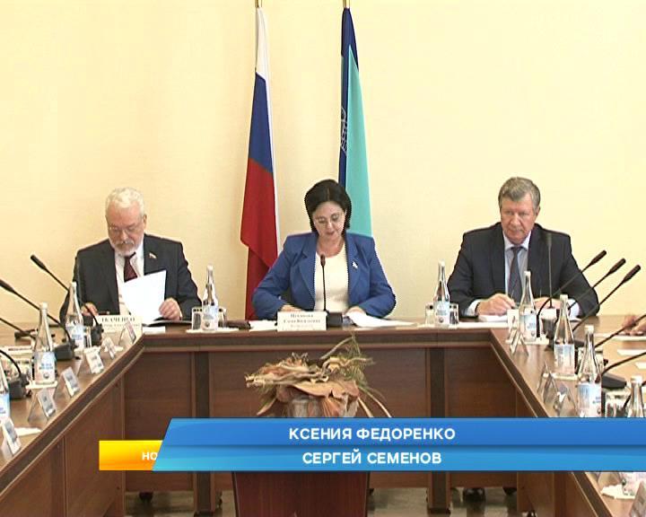 В бюджете Курска вновь изменения
