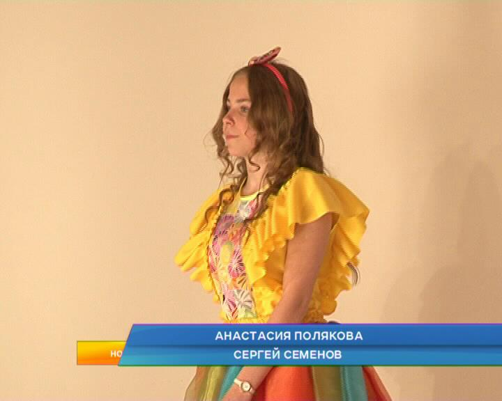 В Курске прошел фестиваль Приметы моды