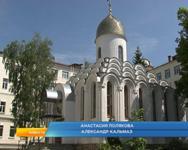 В Курске отметили День Славянской письменности и культуры