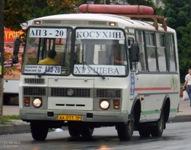 Курская Госавтоинспекция рассказала об очередной травме пассажира ПАЗа
