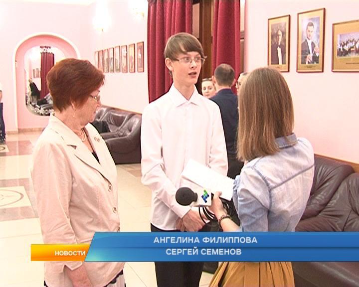В День защиты детей в курской филармонии награждали школьников
