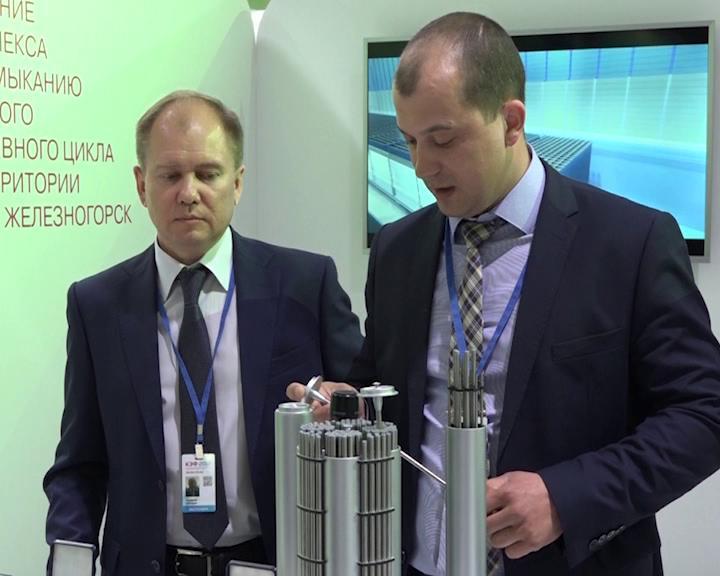 Изобретение российских атомщиков получило награду от международных экспертов