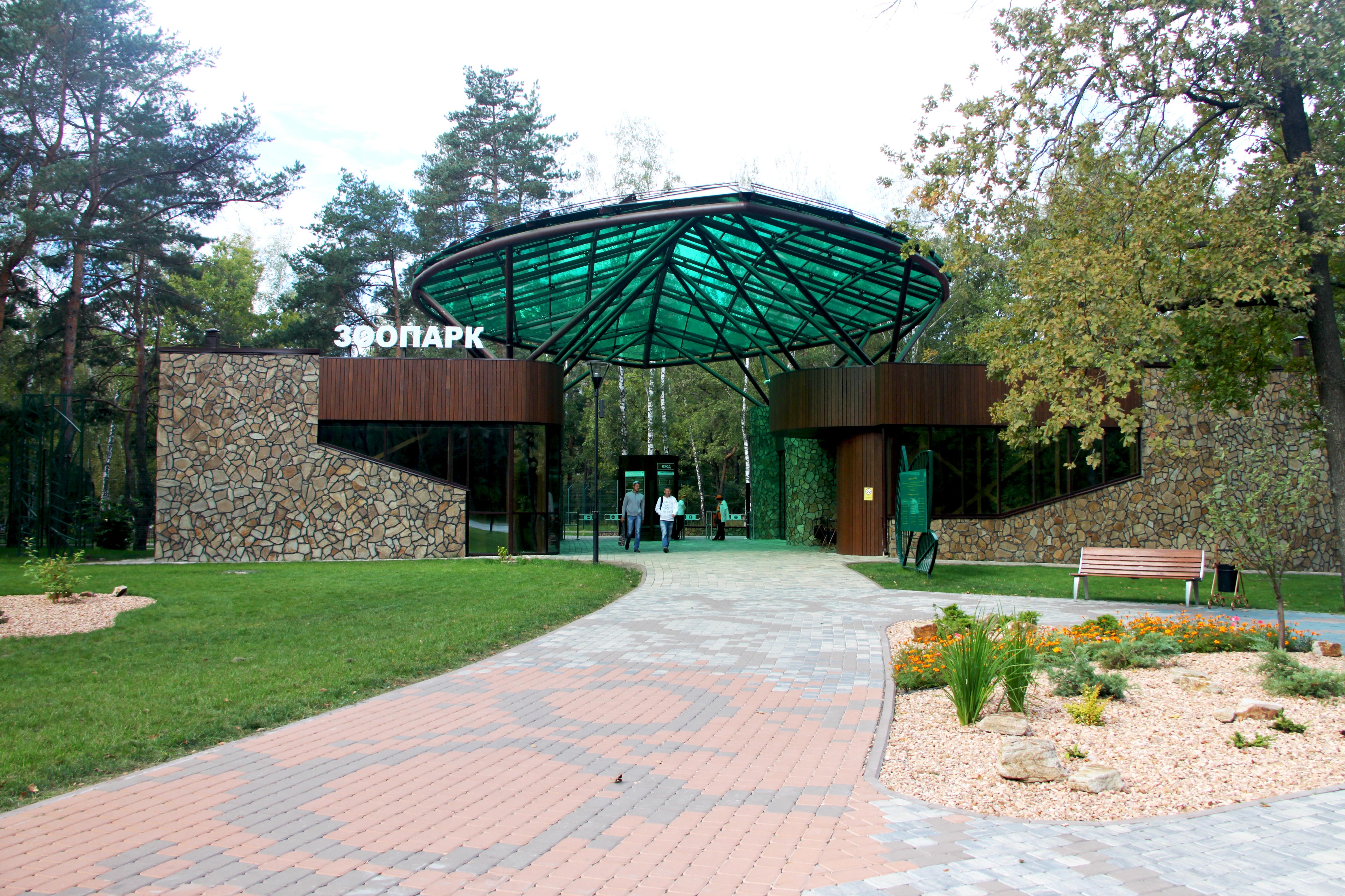 Курские куропатки появились в белгородском зоопарке