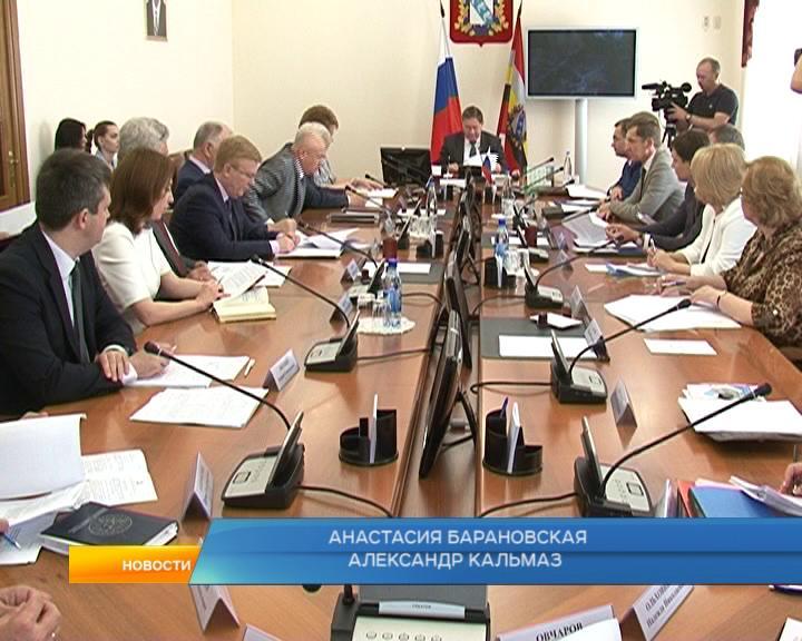 Борьба с коррупцией стала главной темой утреннего совещания в администрации Курской области