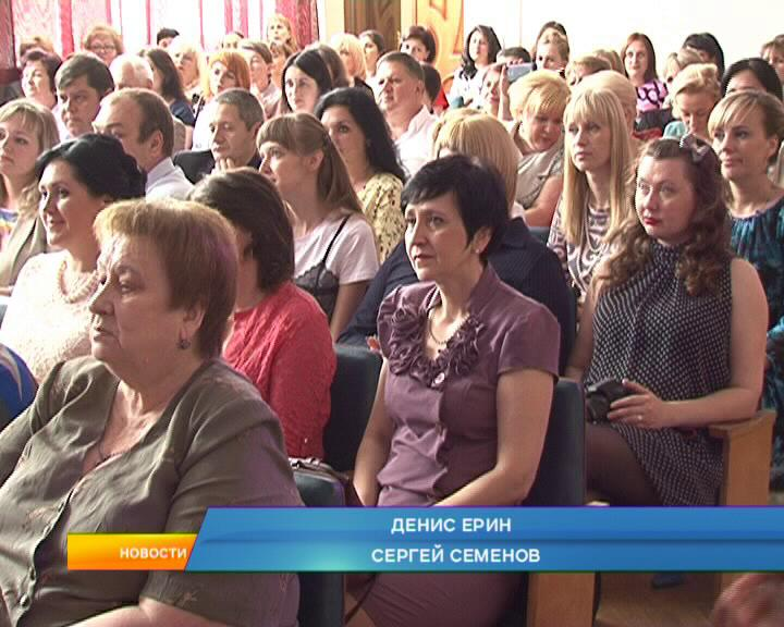 В Курске отметили День социального работника